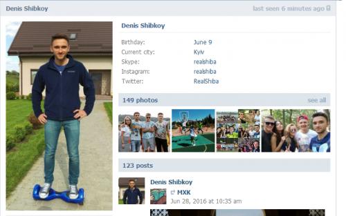 Shibkoy-Denis1-500x313