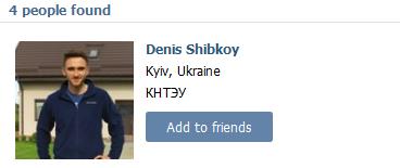 Shibkoy-Denis2