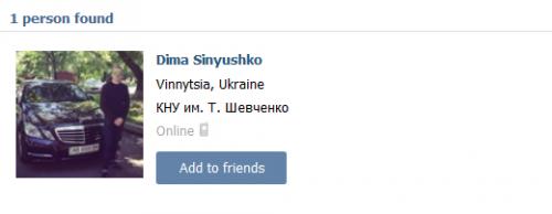 Sinyushko-Dmitro1-500x194
