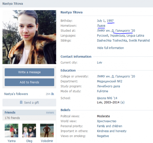 Titova-Anastasiia1-500x465