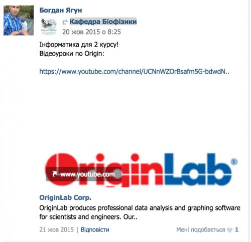 Yagun-Bogdan2-500x483
