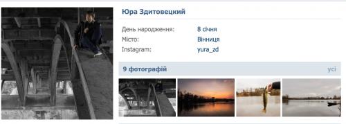 Zditoveckiĭ-Yuriy1-500x179