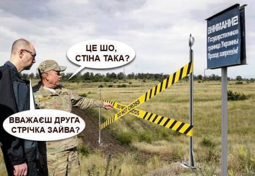 yacenuk-stina3-500x346