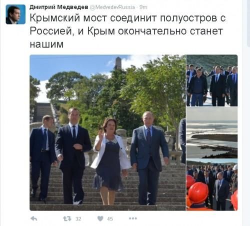 Krim-Medvedev1-500x452