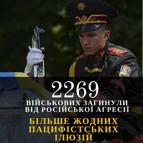 zaginuli-vid-rus1-500x500