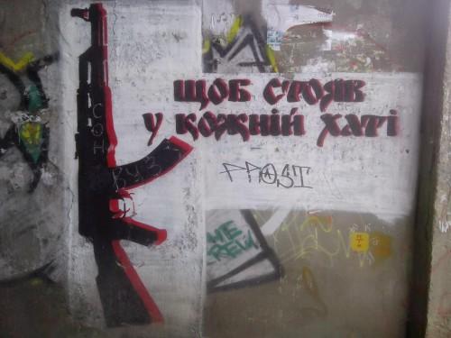 zbroya-u-hati1-500x375