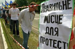 misce-protestu1