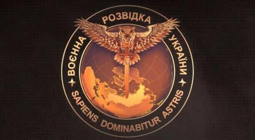 ukr-rozvidka1-500x275
