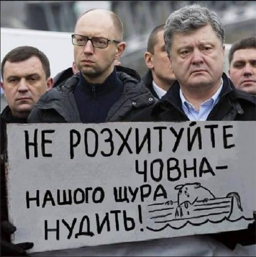 poroshenko-choven1-498x500