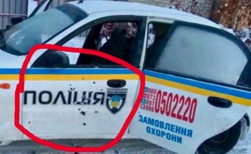 Knyazhichi-police2-500x307