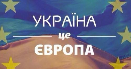 Ukr-Europa1-500x265