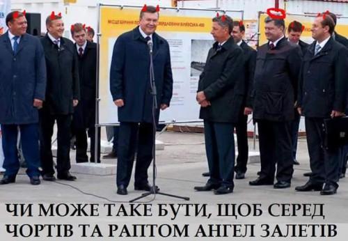 poroshenko-chort1-500x346
