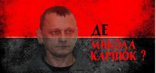 Karpuk-Mikola5-500x235