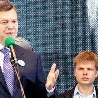 Goncharenko-Yanukovich1