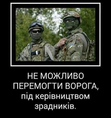 Генпрокурор Рябошапка звільнив на підставі не того закону військового прокурора Приймачка, який розслідував захоплення Криму, - адвокат Франчук - Цензор.НЕТ 8779