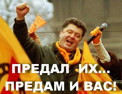 poroshenko2004