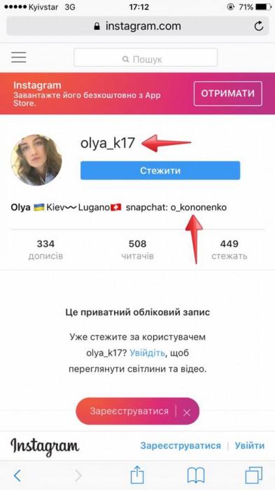 Kononenko-Olga1
