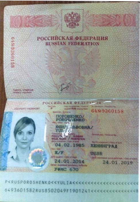 Poroshenko-Yulia1