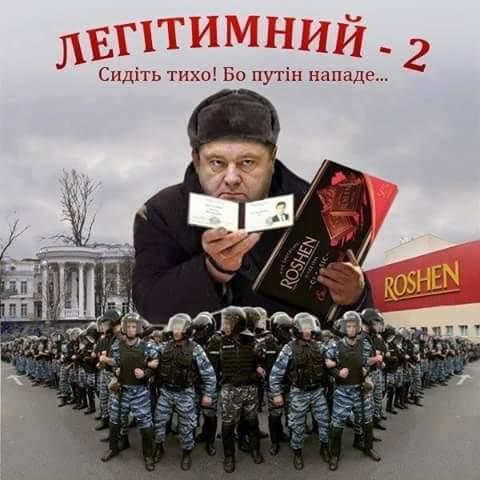 poroshenko-ligitimnyi1