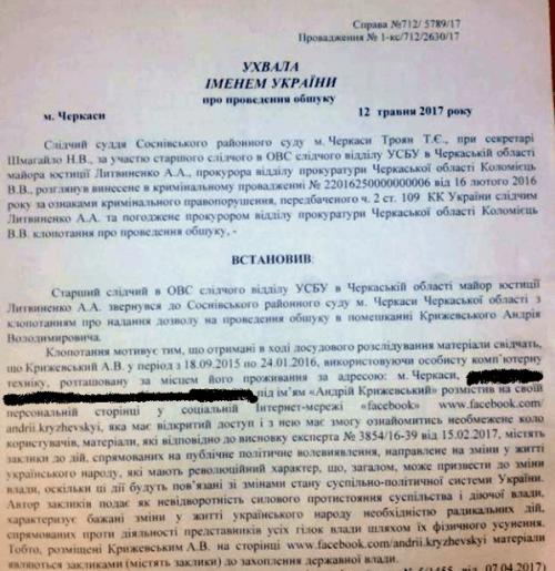 Krizhevskiy-Andryi2