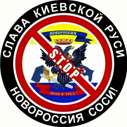 novososya1-500x500