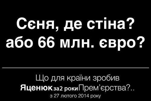 yacenuk-stina4