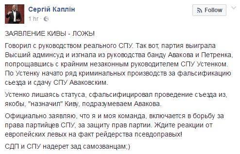 Kiva-Ilya-soc2