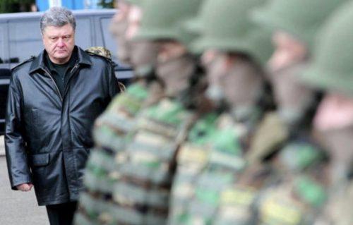 Poroshenko-dictator1-500x319