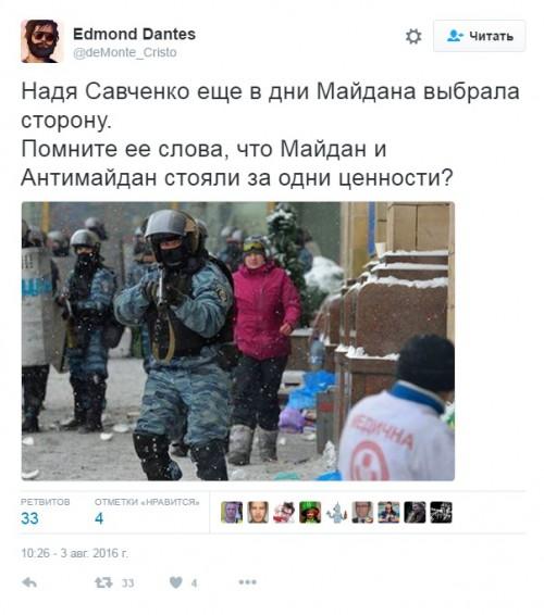 Savchenko-Maidan2