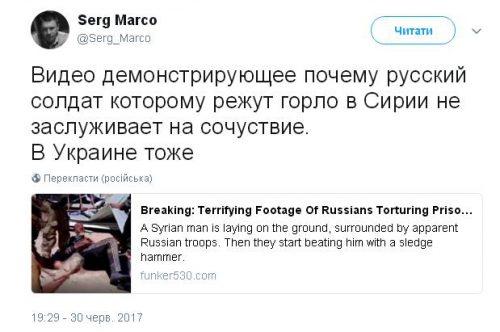 rus-kati2-500x332