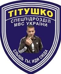 titushki1