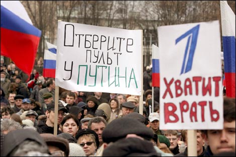 RUSSIA ANTI CENSORSHIP RALLY