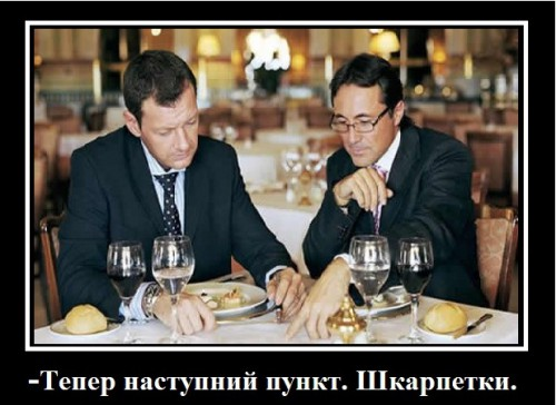 mvs-korupt1-500x364