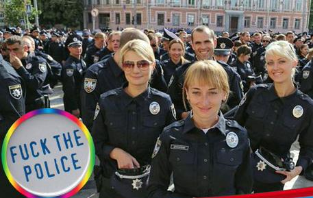 fuck-police1