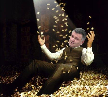 Avakov-gold1