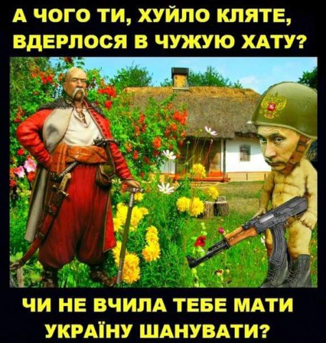 putyn-v-ukr1-475x500