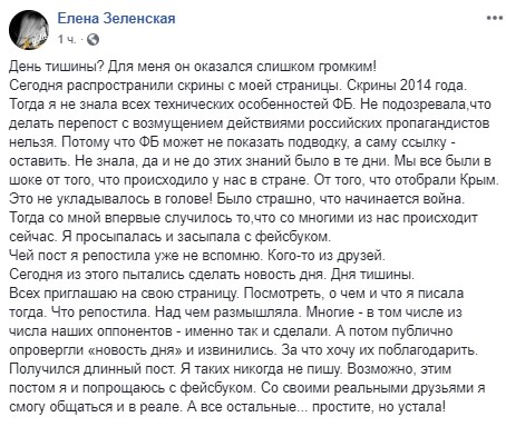 zel-facebook1