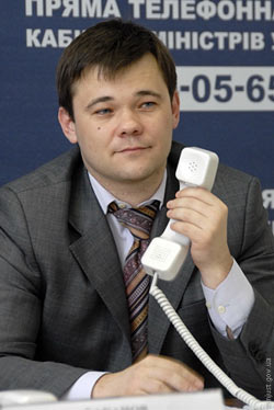 Bogdan-Andryi2